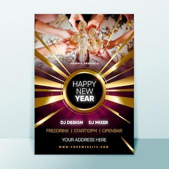 Nieuwjaar 2020 partij poster sjabloon met afbeelding