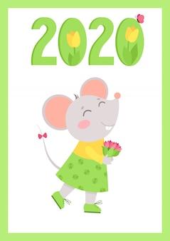 Nieuwjaar 2020 platte poster met muis sjabloon.