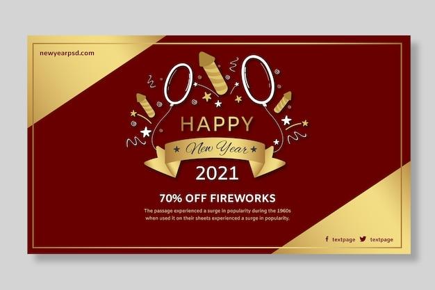 Nieuwjaar 2021 banner concept Gratis Vector