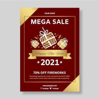 Nieuwjaar 2021 flyer a5 festival Premium Vector