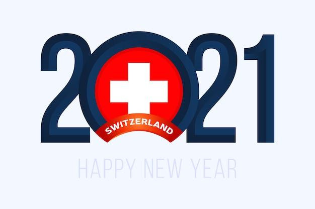 Nieuwjaar 2021 met de vlag van zwitserland. met belettering happy new 2021 year op witte achtergrond
