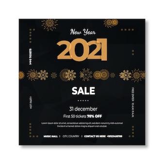 Nieuwjaar 2021 sjabloon folder Gratis Vector