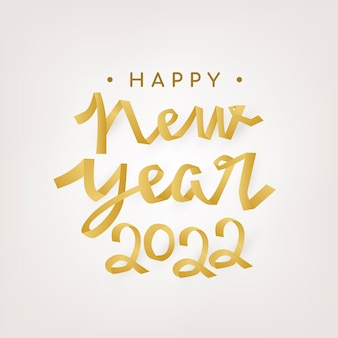 Nieuwjaar 2022 typografie sticker, feestelijke groet vector