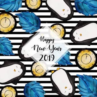 Nieuwjaar aquarel strip achtergrond