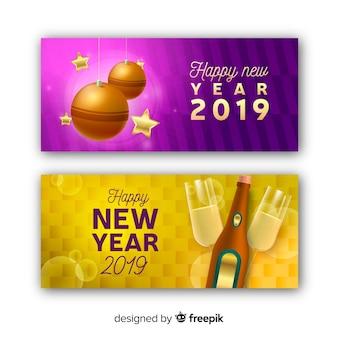 Nieuwjaar banners