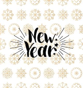 Nieuwjaar belettering ontwerp op sneeuwvlokken achtergrond. kerst naadloze patroon. happy holidays typografie voor wenskaartsjabloon of poster concept.