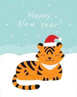 Nieuwjaar besneeuwde winterkaart met tijger.