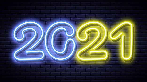 Nieuwjaar gloeiend blauw en geel neon uithangbord op bakstenen muur. vector illustratie.