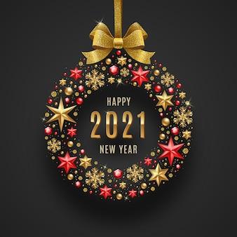 Nieuwjaar groet illustratie. gouden strik en abstracte kerstbal samengesteld uit vakantiedecor