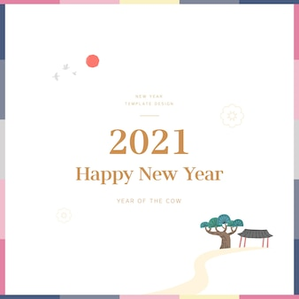 Nieuwjaar illustratie nieuwjaarsdag groet