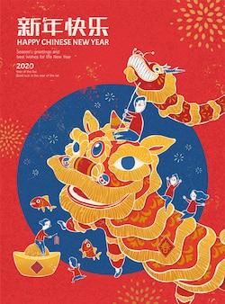 Nieuwjaar leeuwendans illustratie in zeefdrukstijl Premium Vector