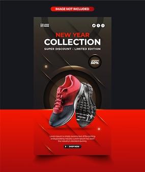 Nieuwjaar schoenen collectie instagram postontwerp met abstracte achtergrond