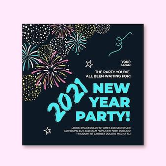 Nieuwjaar sjabloon folder Premium Vector