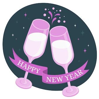 Nieuwjaar toast concept illustratie