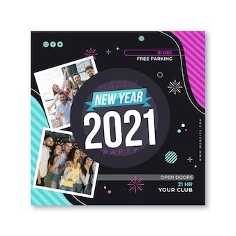 Nieuwjaar vierkante sjabloon folder