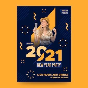 Nieuwjaarsfeest poster sjabloon met foto