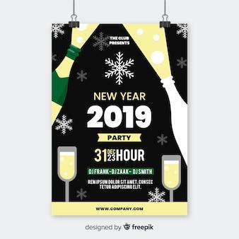 Nieuwjaarsfeestvlieger 2019