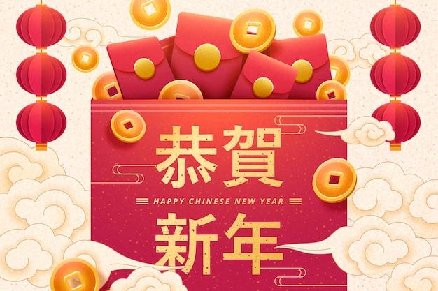 Nieuwjaarsgroetposter met geluksgeld in papieren kunststijl, gelukkig nieuwjaarswoorden