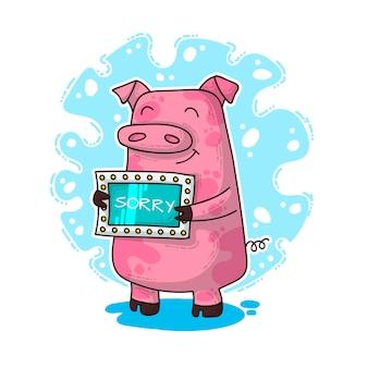 Nieuwjaarsillustratie met varken