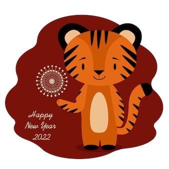 Nieuwjaarskaart 2022 met tijger en sterretje