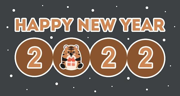 Nieuwjaarsposter met tijger 2022 gelukkig nieuwjaar