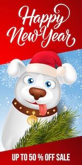 Nieuwjaarsuitnodiging belettering met cartoon dog