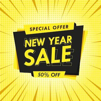 Nieuwjaarsuitverkoop kortingsbanner in geel en zwart, perfect voor uw productsjabloon voor promotie