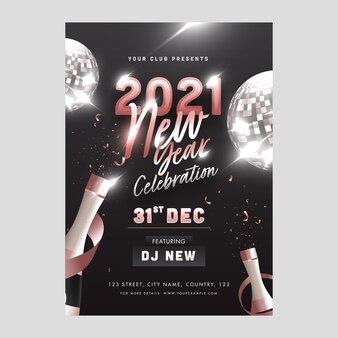 Nieuwjaarsviering uitnodigingskaart met discoballen
