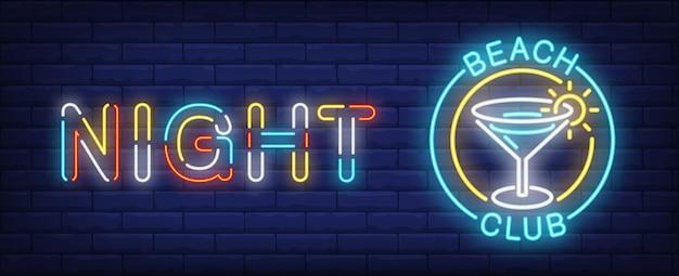Night beach club neon teken. margarita glas met glanzende zon in cirkels.