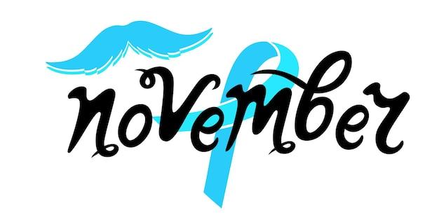 November handgetekende letters met blauw lint en snor. prostaatkanker awareness month concept.