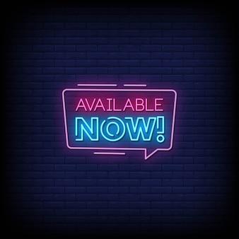 Nu beschikbaar neon signs style text