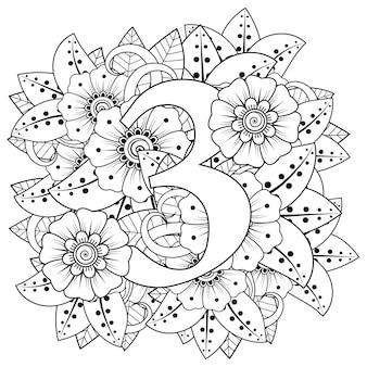 Nummer 3 met mehndi bloem decoratief ornament in etnische oosterse stijl kleurboekpagina