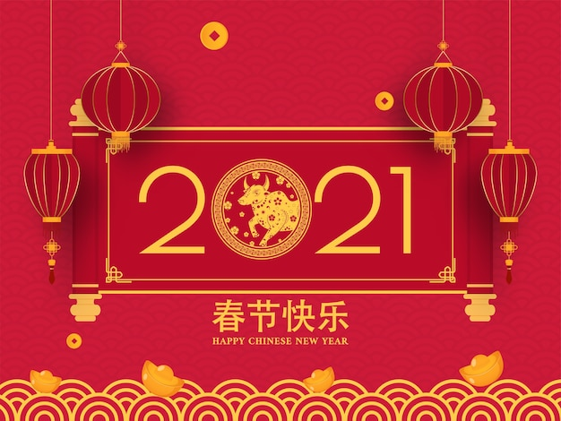 Nummer met chinese zodiac ox sign in scroll poster