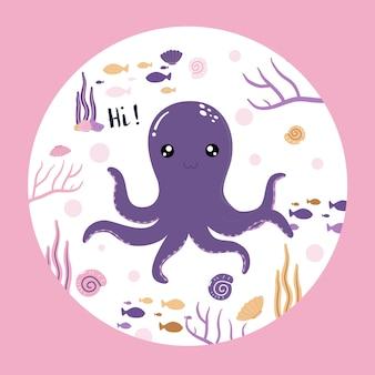 Octopus cute dieren hand getrokken doodle