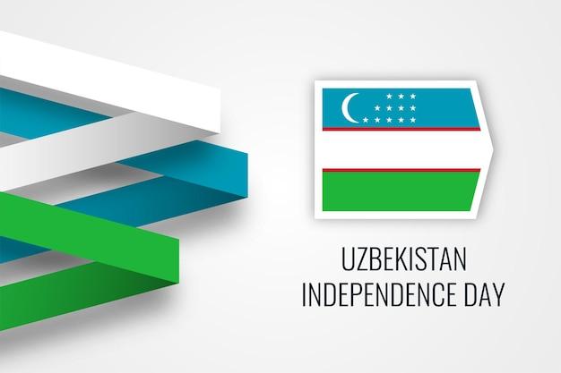 Oezbekistan onafhankelijkheidsdag viering illustratie sjabloonontwerp