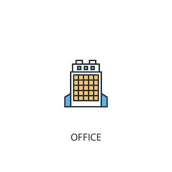Office concept 2 gekleurde lijn pictogram. eenvoudige gele en blauwe elementenillustratie. kantoor concept schets symbool ontwerp