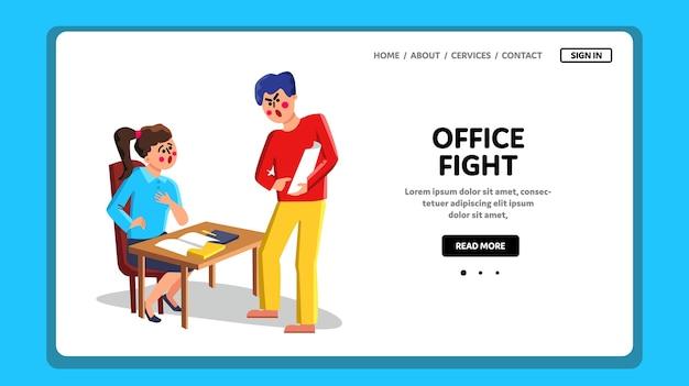 Office fight collega's mensen maken ruzie
