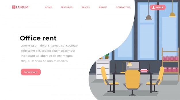 Office huur bestemmingspagina platte sjabloon. leeg werkruimtebinnenland, collectieve werkplaats met moderne meubels