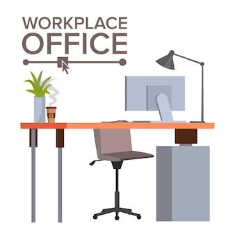 Office werkplek