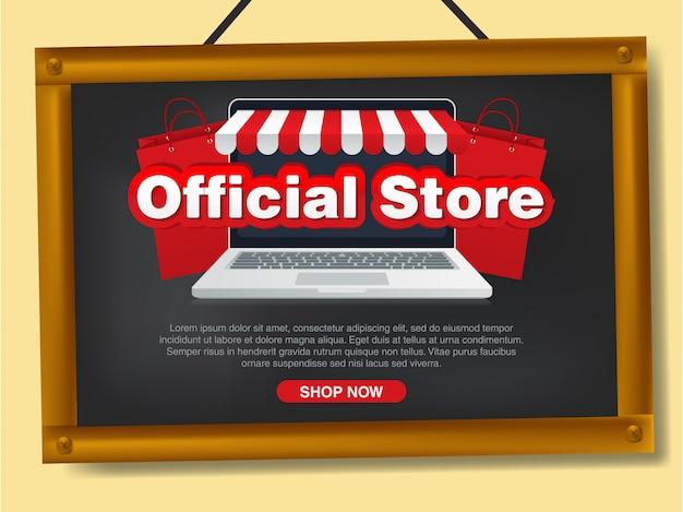 Officiële winkel online winkel, grootse opening.
