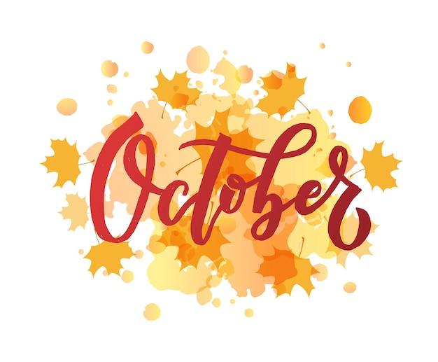 Oktober belettering typografie moderne oktober kalligrafie vector illustratie op gestructureerde achtergrond