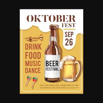 Oktoberfest-affichemalplaatje met geïsoleerd muziekinstrument, de waterverfillustratie van het bierontwerp
