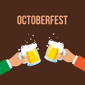 Oktoberfest banner. proost mokken bier. herfstvakantie. geïsoleerde illustratie.