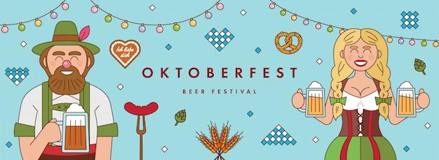 Oktoberfest banner sjabloon vlakke stijl
