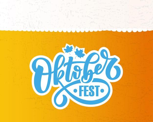 Oktoberfest belettering vectorillustratie festival viering ontwerp op gestructureerde achtergrond