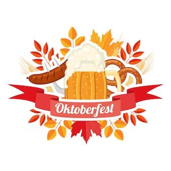 Oktoberfest bierfestival ontwerp in vlakke stijl.