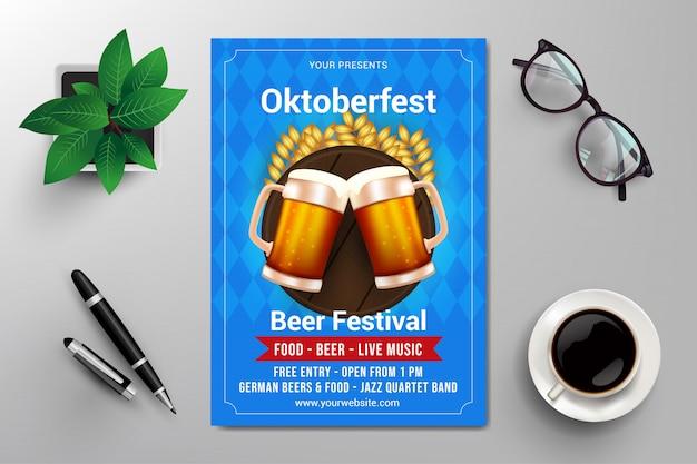 Oktoberfest bierfestival sjabloon folder
