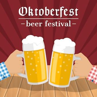 Oktoberfest bierfestival. twee glazen bier in handen van mannen die elkaar aanraken