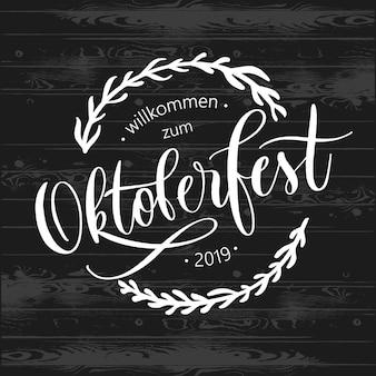 Oktoberfest bierfestival typografie belettering embleem.