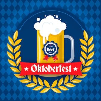 Oktoberfest festival banner concept